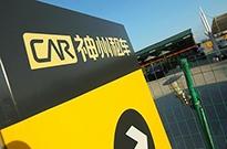 神州租车称未持有瑞幸任何股份 今日复牌大涨15.82%