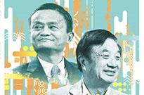2020中国最具影响力50位商界领袖:马云任正非上榜
