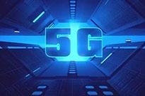 三大运营商5G基站集采落地 760亿元大订单带旺产业链