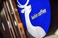网传瑞幸咖啡被全面接管 实测线上下单配送未见明显异常