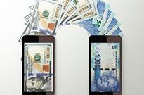 数字货币5月到账 使用前你还要知道这些知识