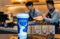 瑞幸咖啡遭中国监管调查 中美深化跨境监管