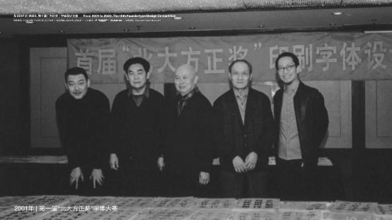 """方正电子荣获国家版权局授予的""""全国版权示范单位""""称号"""