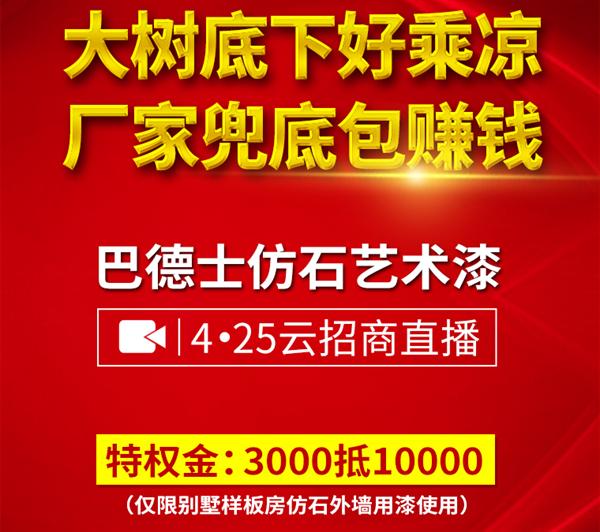 微信图片_20200410140155_看图王.png