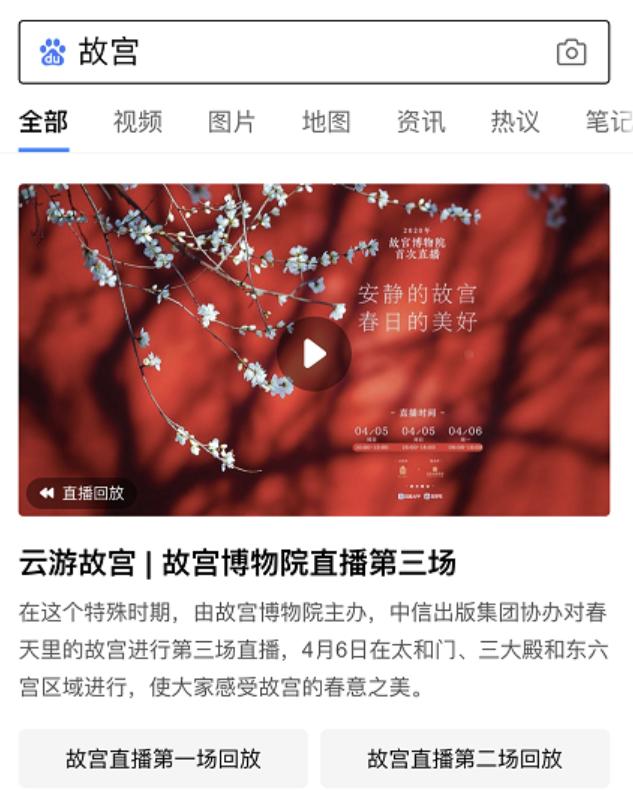 http://www.bjgjt.com/wenhuayichan/126318.html