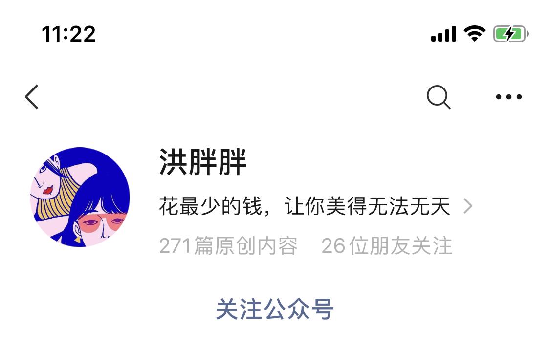 ???午报 | 鲍毓明辞去中兴通讯职务;星巴克预计第二季度收益减半