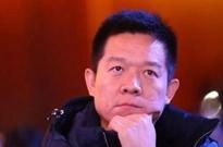 贾跃亭破产重组获超80%投票债权人赞成 FF融资有望加速