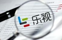 乐视网:若退市将到老三板市场 贾跃亭仍是实控人