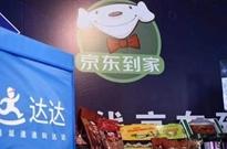 达达在美递交招股书要上市:京东持股51.4%