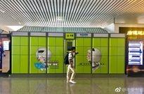 午报 | 丰巢去年巨亏近8亿元;张朝阳将在6月8日进行直播带货