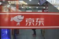 传京东将于6月18日在香港挂盘上市 融资30亿美元