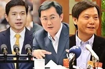 李彦宏、马化腾、雷军等互联网大佬们两会上关注的话题