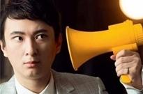 王思聪微博发声上热搜:要把造谣的营销号全告了