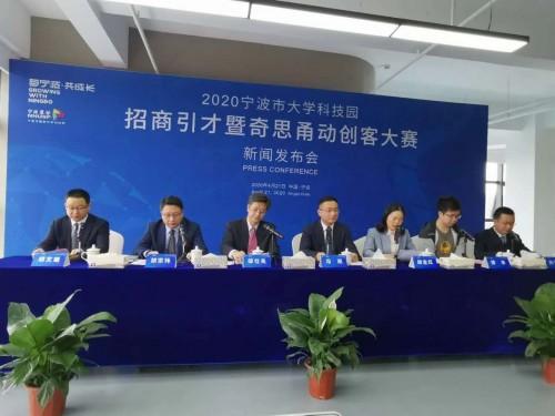 悟宝与宁波市政府签订2020雄鹰计划,为千万儿童提供优质的智能早教机器人!