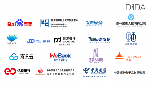 DIDA联盟成立   探索中国分布式数字身份网络
