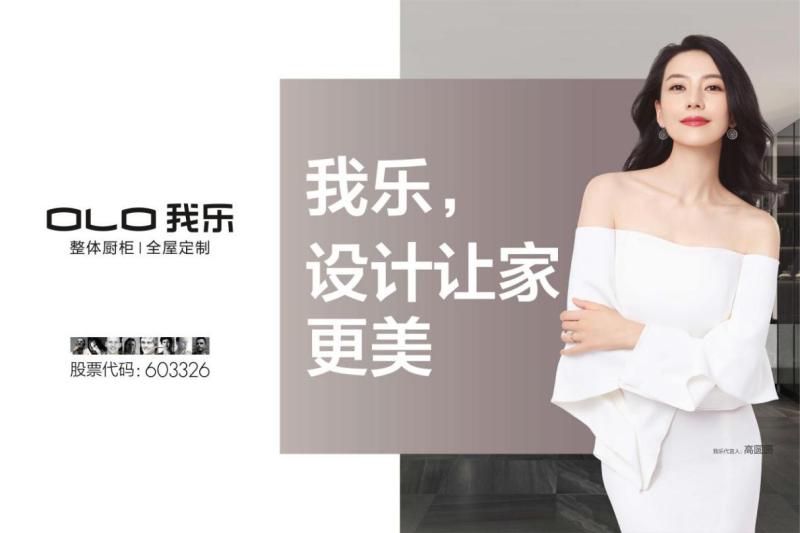 http://www.xiaoluxinxi.com/jiancaijiazhuang/603292.html