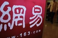 网易披露招股书:6月11日上市,最高募资244.9亿港元