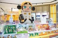 网红盲盒公司泡泡玛特香港IPO递表:去年净利高达4.51亿元