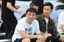 午报 | 王思聪旗下熊猫互娱破产拍卖;爱奇艺回应庭审曝光原告观影记录