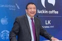 """瑞幸董事长陆正耀被指造假""""指挥者"""" 邮件证据已掌握"""