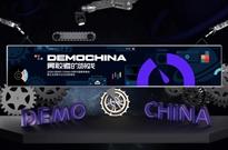 """""""2020 DEMO CHINA创新中国春季峰会暨企业创新与企业创投峰会""""隆重举行"""