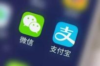 北京爆发新冠疫情 支付宝/微信迅速锁定35万人?官方否认