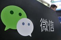 午报 | 消息称腾讯计划成为爱奇艺最大股东;iOS用户现可修改微信号