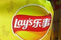午报 | 百事回应乐事薯片产品安全问题;罗永浩计划做脱口秀