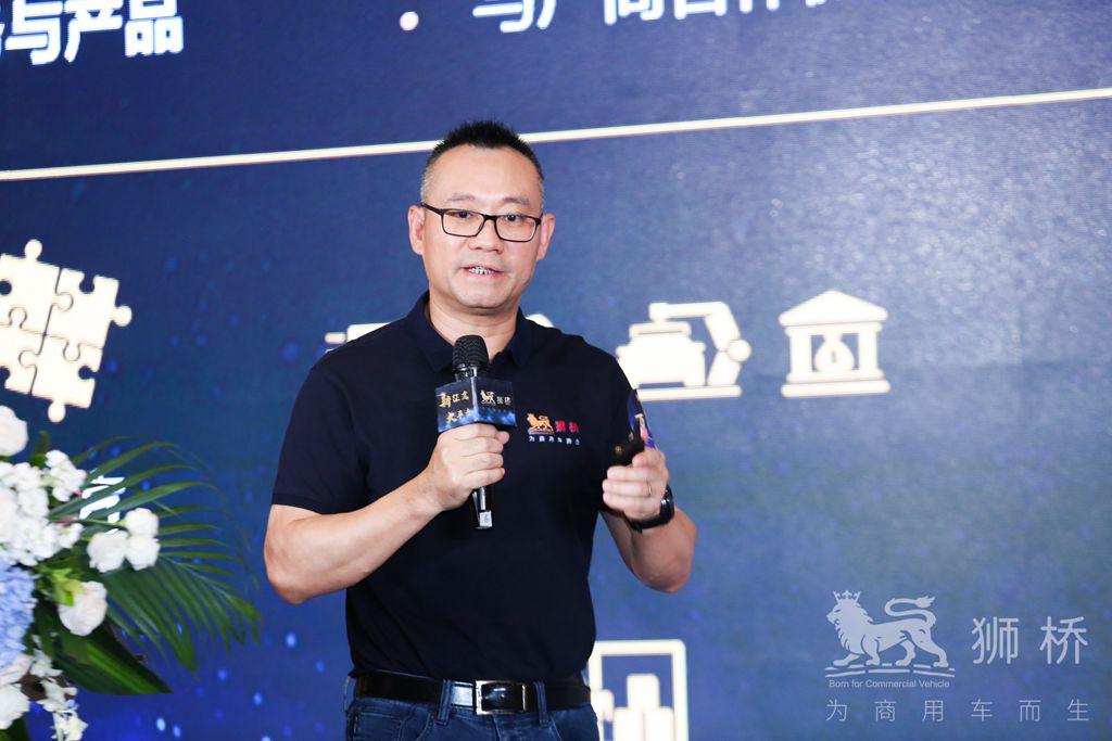 狮桥董事长兼CEO万钧致辞.jpg