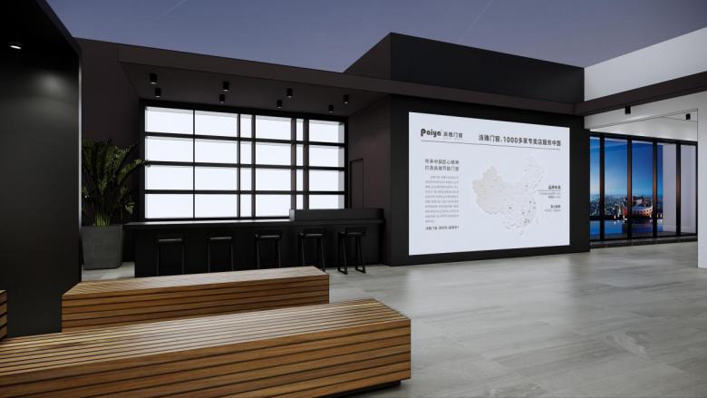 派雅门窗 2020中国建博会(广州)