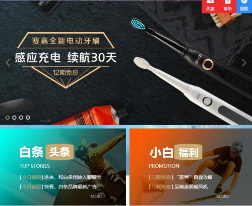 http://www.110tao.com/dianshangshuju/444585.html