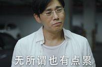 午报 | 爱奇艺回应迷雾剧场停播;今日起全国再发100亿消费券