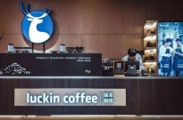 瑞幸咖啡停牌以来场外交易股价翻了一番