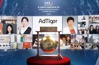 艾瑞助力虎视传媒成功登陆香港联交所主板