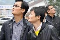 马化腾、蔡崇信、黄峥…大佬们为何都在减持?