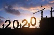 艾瑞:新基建起航,企业服务助力企业解码数字化新基建