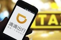 午报 | 滴滴部分股权拍卖全部撤销;消息称甲骨文裁撤北京中心