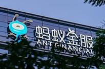 午报 | 蚂蚁集团员工持股约40%;微信回应取消两分钟内删除功能