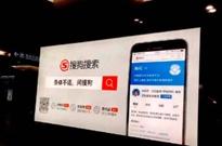 午报 | 搜狗回应腾讯收购要约;花呗部分用户接入央行征信