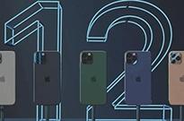 """高通""""说漏嘴"""":iPhone 12将延期到10月推出"""
