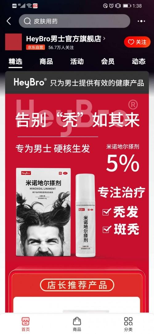 http://www.xiaoluxinxi.com/xiebaopeishi/658025.html