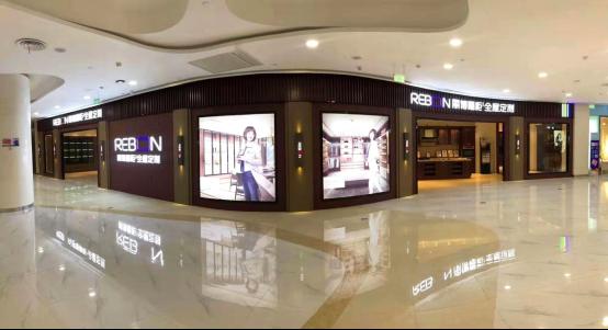 丽博升级全国230家门店,打造家居服务体验新标杆