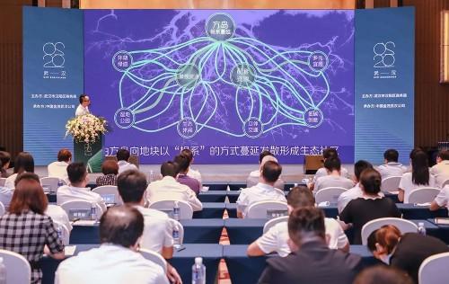 智慧能源落地武汉方岛 绿色科技