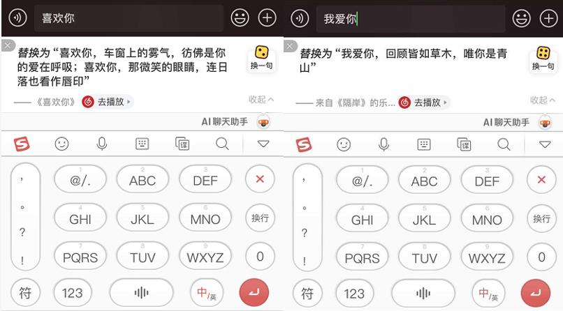 手机屏幕的截图 描述已自动生成