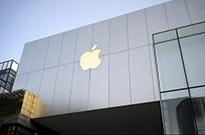 苹果被中企索赔百亿获立案的背后 双方为何纠葛八年?