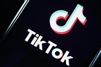 TikTok全球总部选在哪?德国法兰克福市抛出橄榄枝
