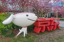 午报 | 京东回应禁止卖家用申通发货;海天味业市值超越中国石化