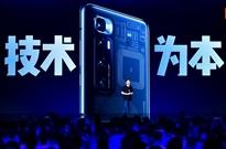 """小米联合中科院计算机网络信息中心举办""""第二届中国开源科学软件创意大赛"""""""