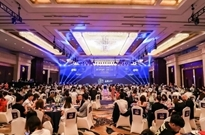 中国化妆品大会落幕,多家上市公司高管热议行业变革