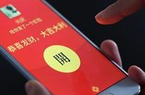 微信提醒:今年七夕节,微信能发520元红包